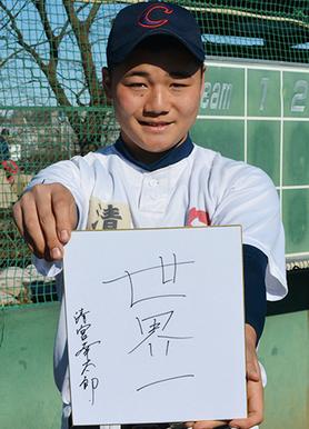清宮幸太郎の画像 p1_32